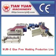 WJ-2 نوع القطن البلاستيكية خط إنتاج (الديزل والتدفئة الغاز الطبيعي)