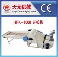 فتاحة-HFK-1000