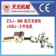 ZXJ-380 وسادة ملء آلة + KBJ-2 الافتتاحية