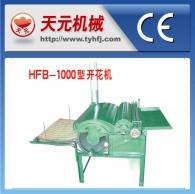 2 نوع الجهاز زهر HFB-1000