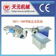 وسادة ملء آلة HFC-700