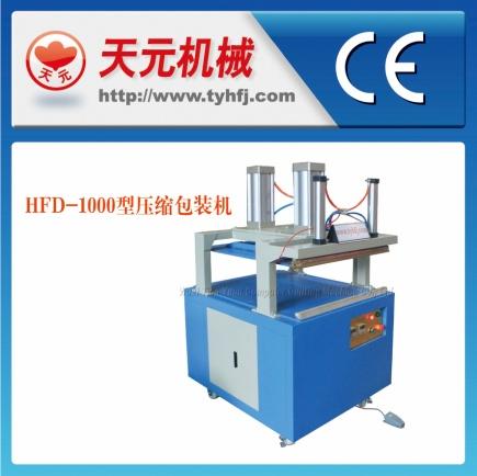 آلة نوع التغليف HFD-1000