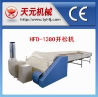 نوع فتحت HFD-1380