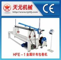 المعادن HFE القماش إبرة اللفاف