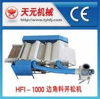 نوع فتحت تقليم HFI-1000