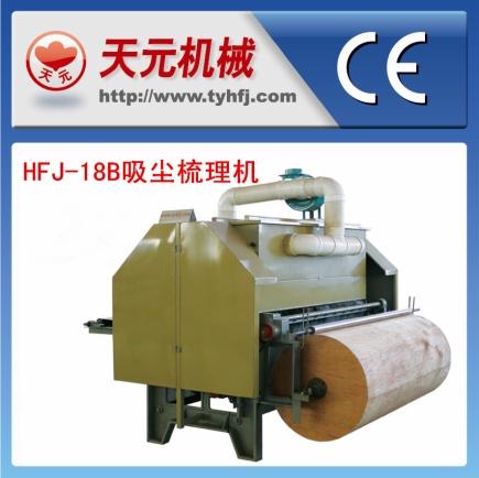 آلة نوع تمشيط HFJ-18(القطن واسعة 1.7 متر)
