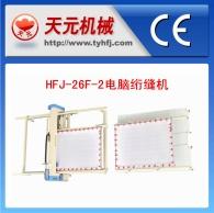 سلسلة اللحف HFJ-F