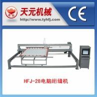 آلة خياطة اللحف المحوسبة HFJ-28