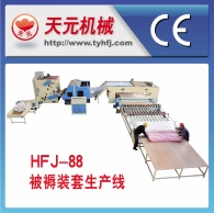 نوع HFJ-88 مجموعات الفراش من خطوط الإنتاج