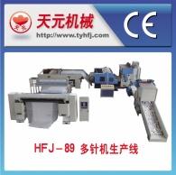 متعدد إبرة خط إنتاج آلة HFJ-89