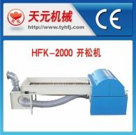 نوع فتحت-HFK-2000