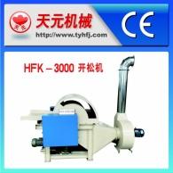 نوع فتحت-HFK-3000