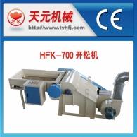 نوع فتحت HFK-700
