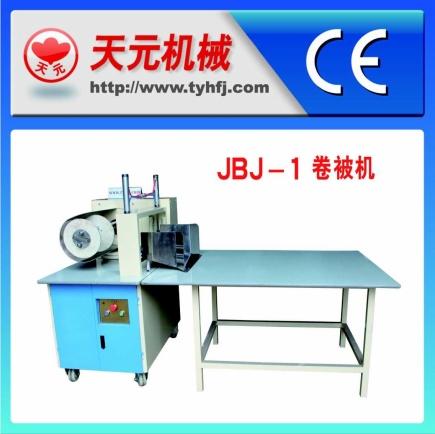 نوع بكرة آلات JBJ-1