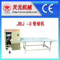حجم JBJ-3 هو آلة