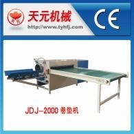 آلة لوحة نوع بكرة JDJ-2000