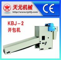 نوع فتحت KBJ-2
