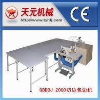 نوع تقليم يتجه الجهاز-QBBBJ-2000