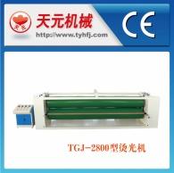 نوع جهاز أشعة الساخن TGJ-2800