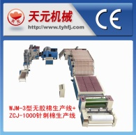 خطوط إنتاج القطن الوخز بالإبر ZJ-1000 + نوع القطن البلاستيكية WJ-3