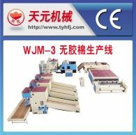 خط WJ-3 نوع إنتاج القطن البلاستيكية (التدفئة الكهربائية الهواء الساخن تداول)