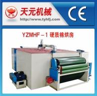 YZMHF-1 نوع القطن الصعب غرفة التجفيف