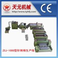 خطوط إنتاج نوع الوخز بالإبر القطن ZCJ-1000