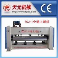 آلة شوكة سرعة ZCJ-1