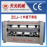 تحت آلة شوكة السرعة ZCJ-1