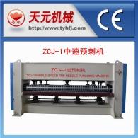 نوع آلة الوخز بالابر ZCJ-1