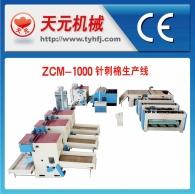 خطوط إنتاج القطن الوخز بالإبر ZCJ-1000