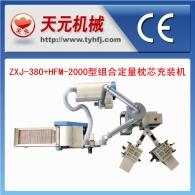 نوع التركيب الكمي آلة سادة-ZXJ-380+HFM-2000