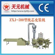 التلقائي وسادة الكمية آلة تعبئة ZXJ-380
